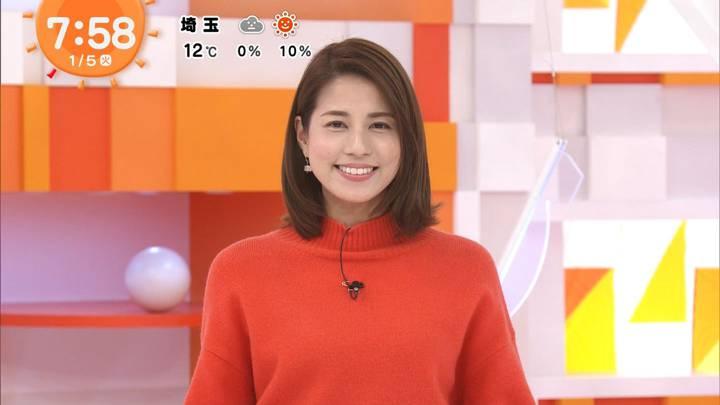 2021年01月05日永島優美の画像14枚目
