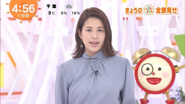 2021年01月06日永島優美の画像01枚目