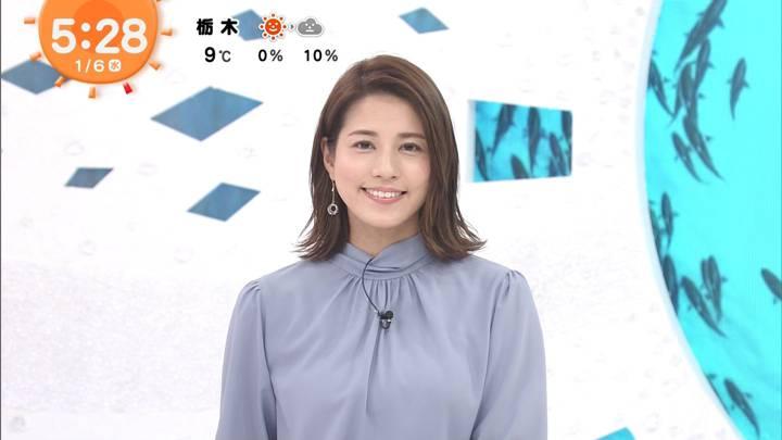 2021年01月06日永島優美の画像04枚目