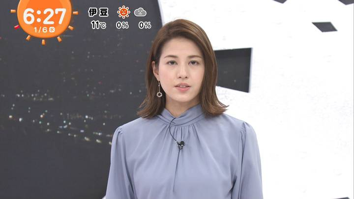 2021年01月06日永島優美の画像10枚目