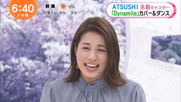 2021年01月06日永島優美の画像13枚目