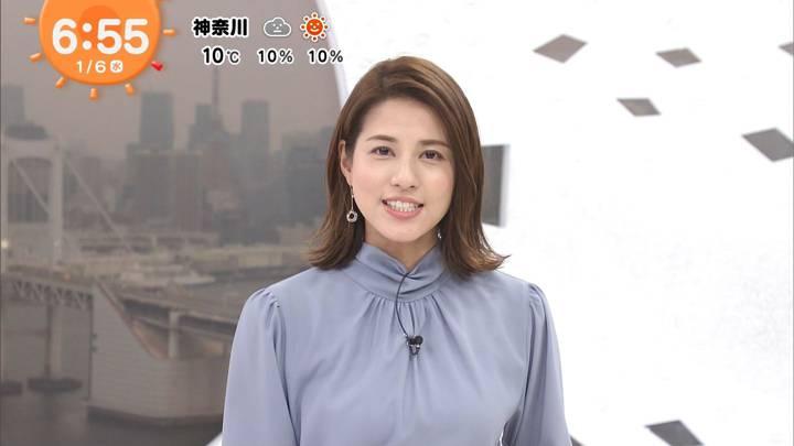 2021年01月06日永島優美の画像14枚目