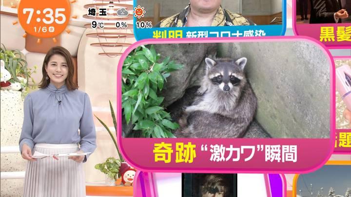 2021年01月06日永島優美の画像17枚目