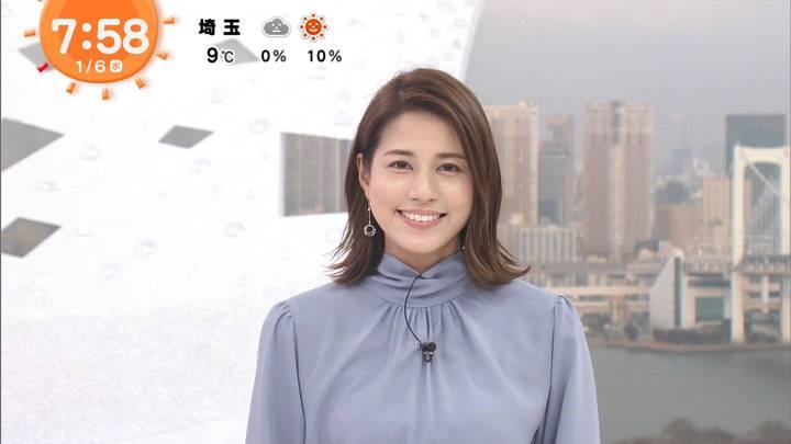 2021年01月06日永島優美の画像18枚目