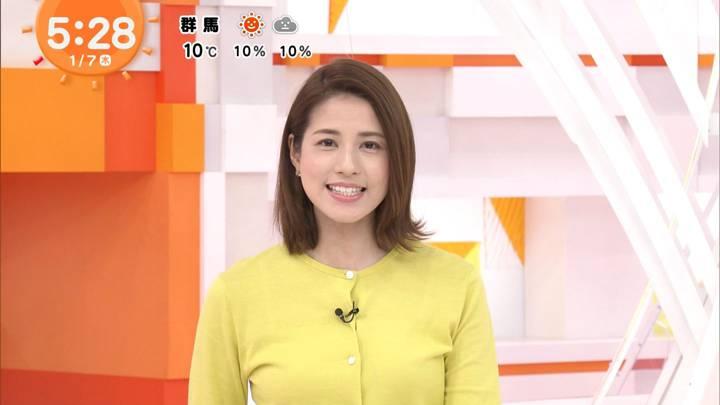 2021年01月07日永島優美の画像03枚目