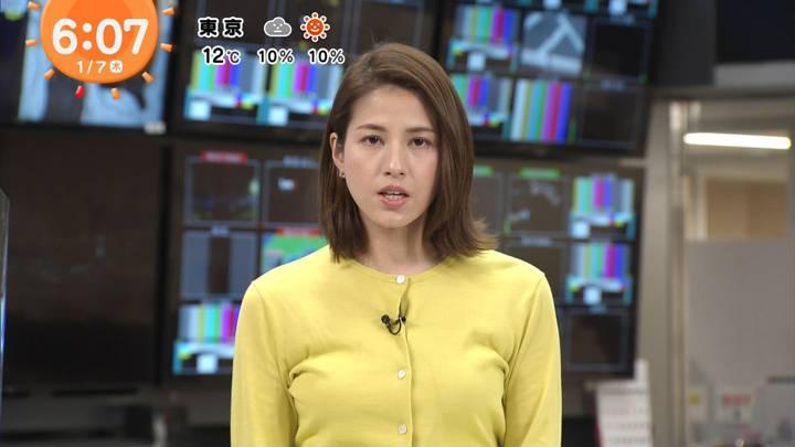 2021年01月07日永島優美の画像05枚目