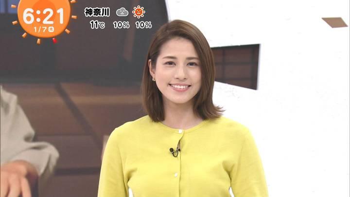 2021年01月07日永島優美の画像06枚目