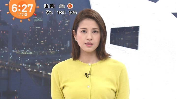 2021年01月07日永島優美の画像08枚目