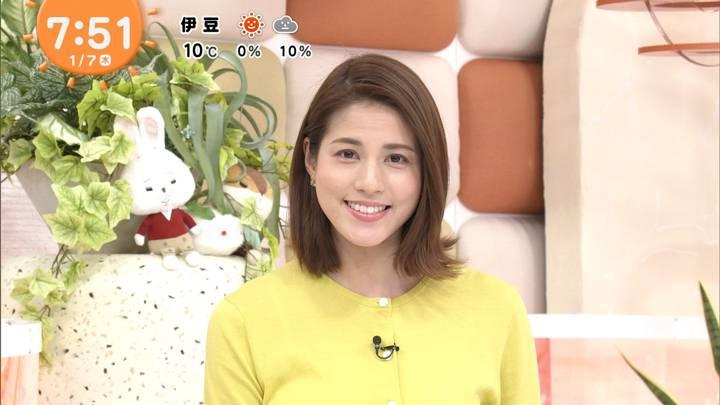 2021年01月07日永島優美の画像11枚目