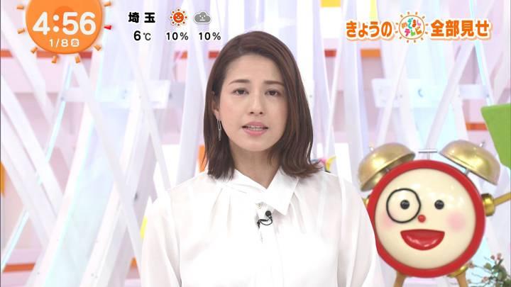 2021年01月08日永島優美の画像01枚目