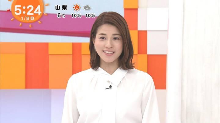 2021年01月08日永島優美の画像02枚目
