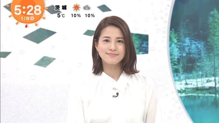 2021年01月08日永島優美の画像03枚目