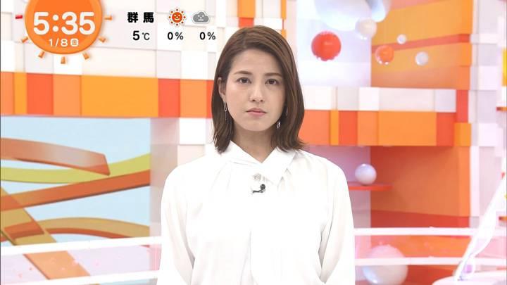 2021年01月08日永島優美の画像04枚目