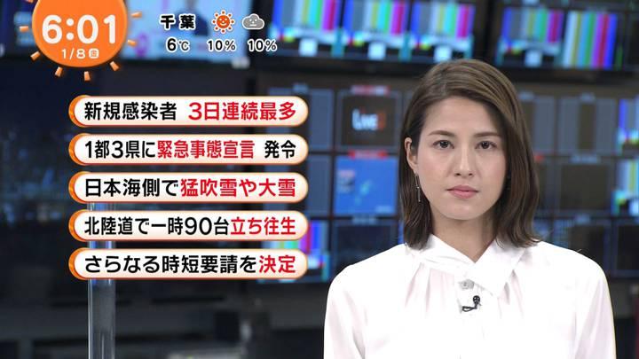 2021年01月08日永島優美の画像05枚目