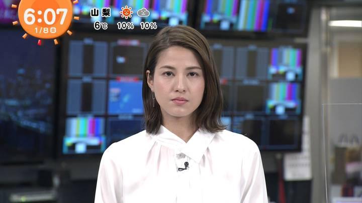 2021年01月08日永島優美の画像06枚目