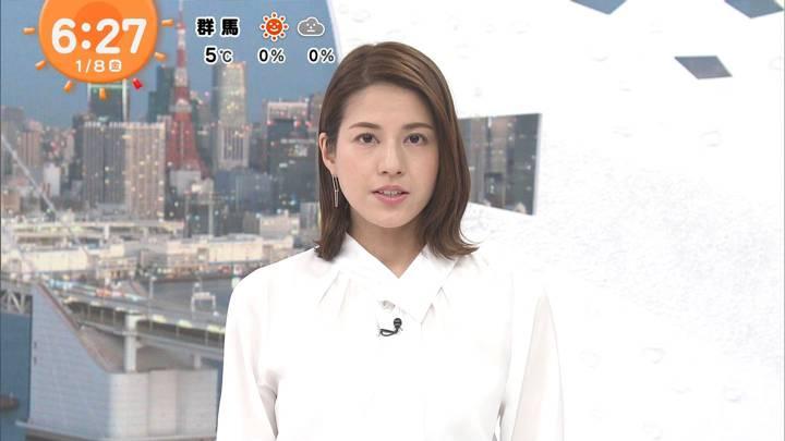 2021年01月08日永島優美の画像08枚目