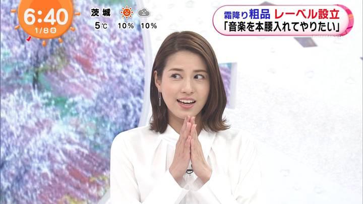 2021年01月08日永島優美の画像09枚目