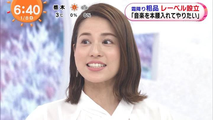 2021年01月08日永島優美の画像10枚目
