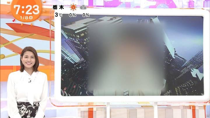 2021年01月08日永島優美の画像12枚目
