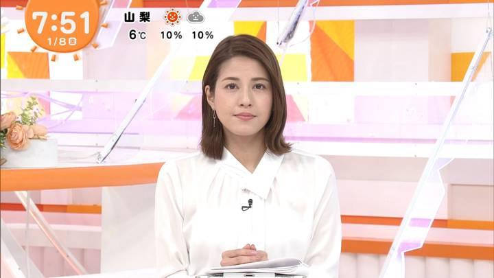 2021年01月08日永島優美の画像15枚目