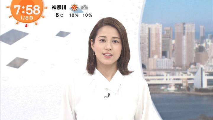 2021年01月08日永島優美の画像16枚目