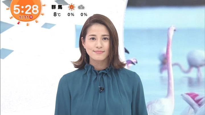 2021年01月11日永島優美の画像03枚目