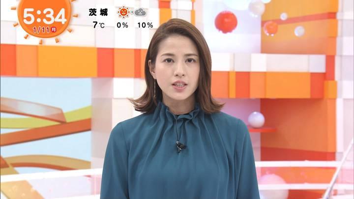 2021年01月11日永島優美の画像04枚目