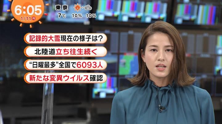2021年01月11日永島優美の画像05枚目