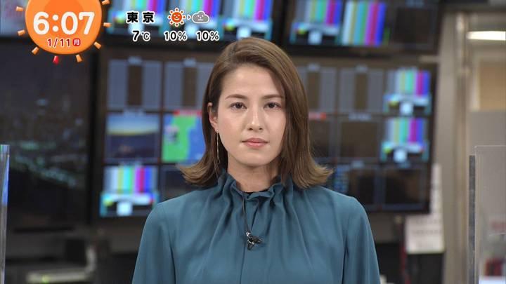 2021年01月11日永島優美の画像06枚目