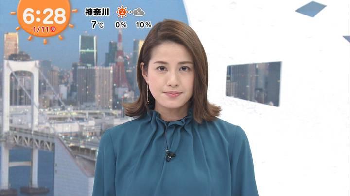 2021年01月11日永島優美の画像08枚目