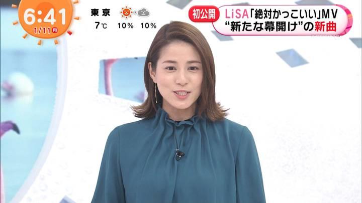 2021年01月11日永島優美の画像10枚目