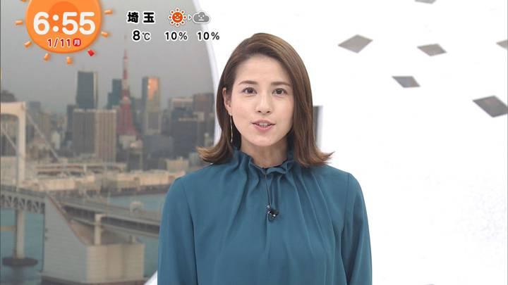 2021年01月11日永島優美の画像11枚目