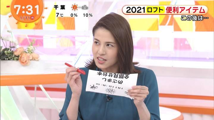 2021年01月11日永島優美の画像13枚目
