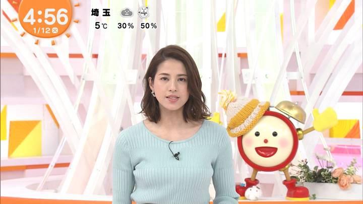 2021年01月12日永島優美の画像01枚目