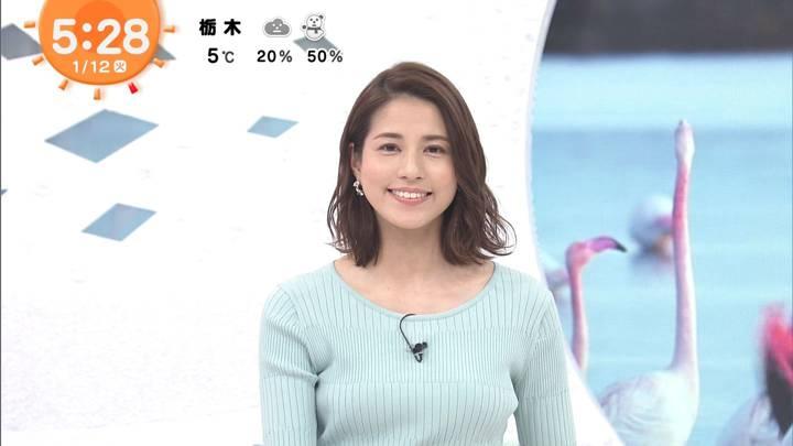 2021年01月12日永島優美の画像04枚目