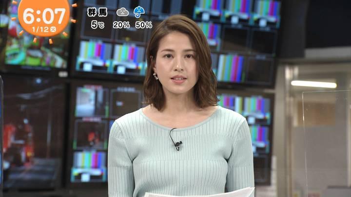 2021年01月12日永島優美の画像07枚目