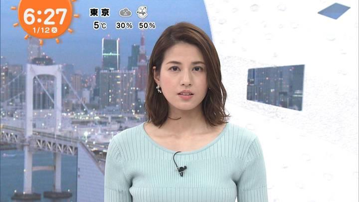 2021年01月12日永島優美の画像10枚目