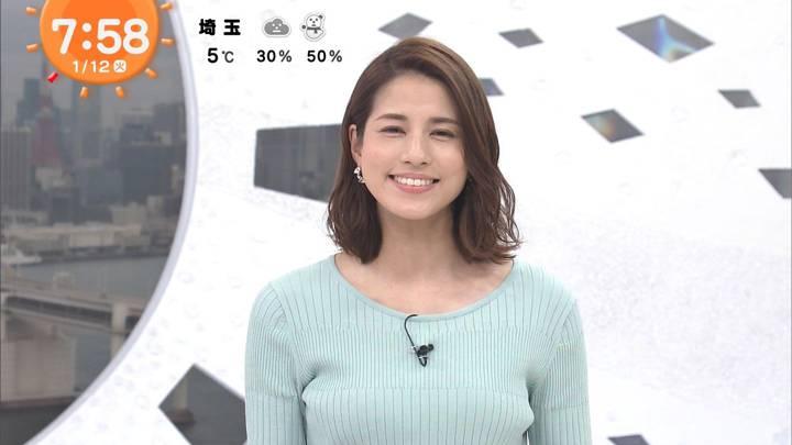 2021年01月12日永島優美の画像16枚目