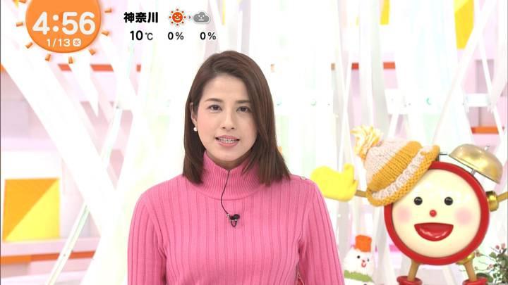 2021年01月13日永島優美の画像01枚目