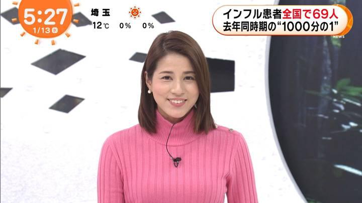 2021年01月13日永島優美の画像04枚目