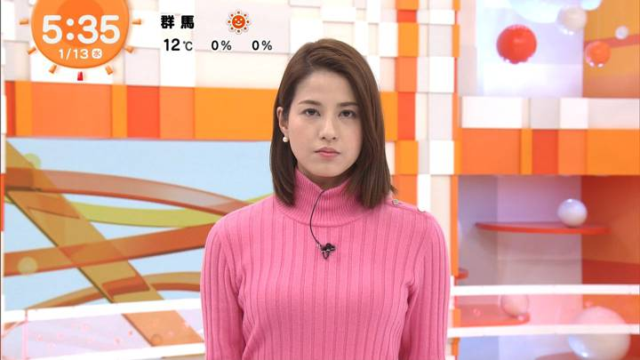 2021年01月13日永島優美の画像05枚目