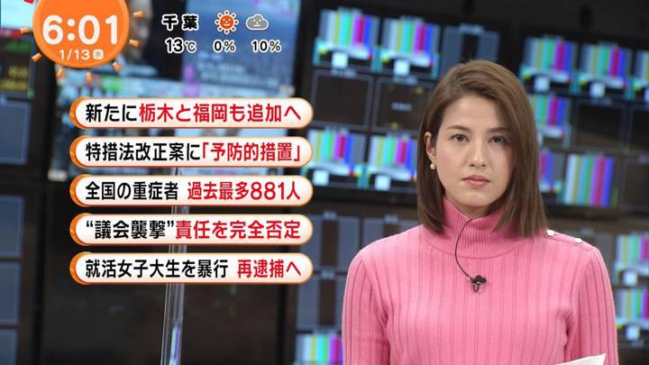 2021年01月13日永島優美の画像06枚目