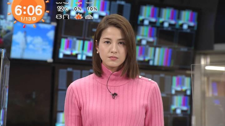 2021年01月13日永島優美の画像07枚目