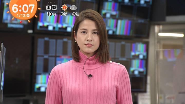 2021年01月13日永島優美の画像08枚目