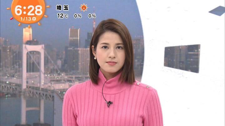2021年01月13日永島優美の画像10枚目
