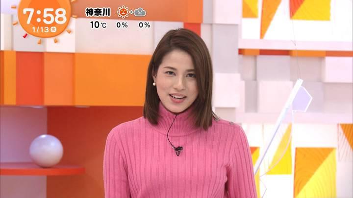 2021年01月13日永島優美の画像14枚目