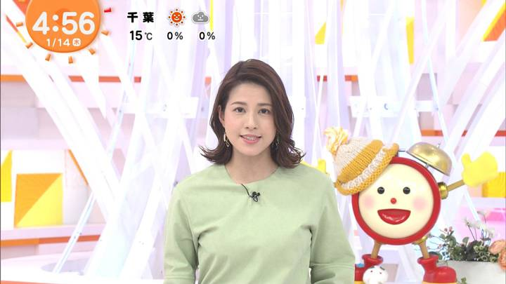2021年01月14日永島優美の画像01枚目
