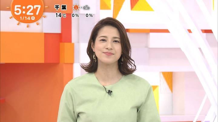 2021年01月14日永島優美の画像04枚目