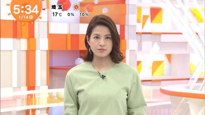 2021年01月14日永島優美の画像05枚目