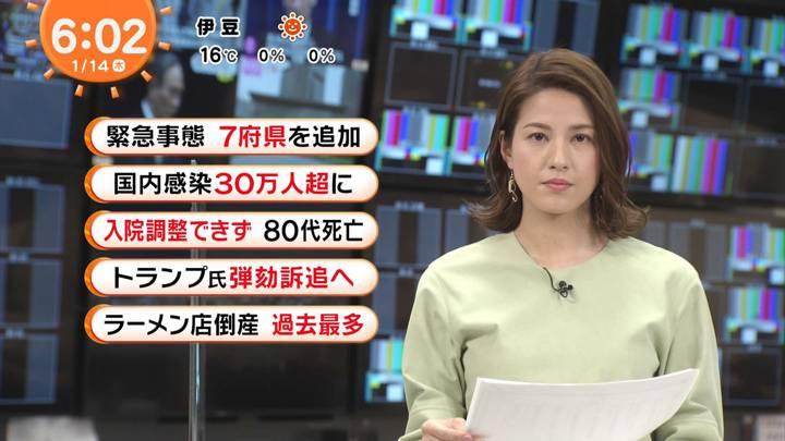 2021年01月14日永島優美の画像06枚目